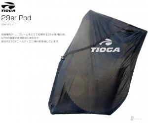 29er-Pod-300x249.jpg
