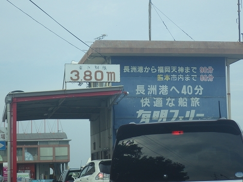 IMGP8669.jpg