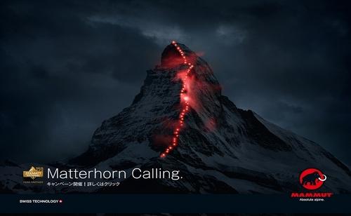 matterhorn.jpg